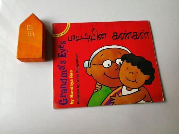 REVIEW: Grandma's Eyes By Sandhya Rao