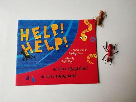 REVIEW: Help! Help! By Sandhya Rao